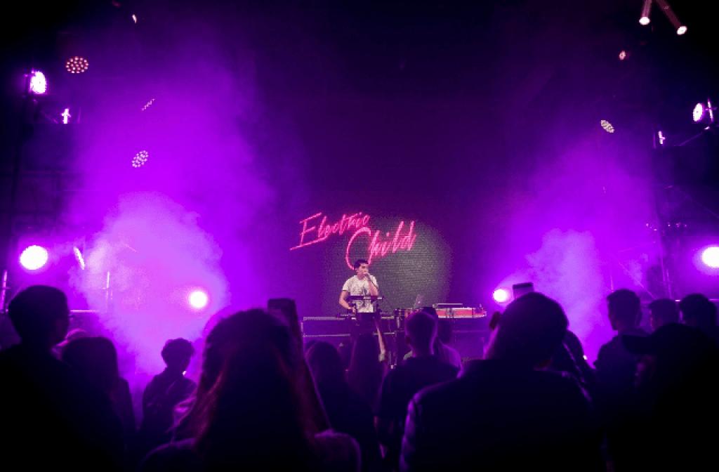 ESQUIRE ПИКНИК 2017: ELECTRIC CHILD