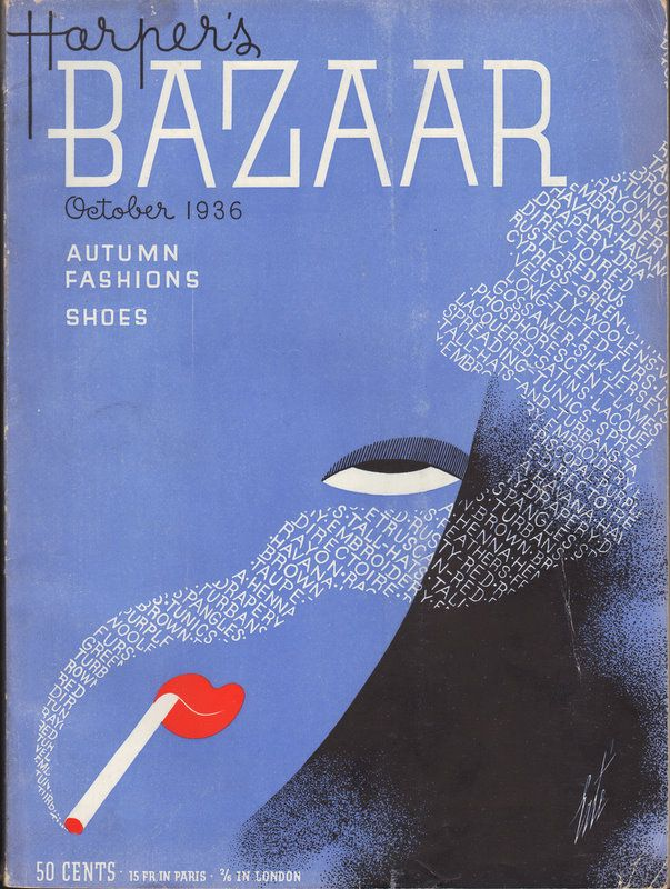 октябрь 1936