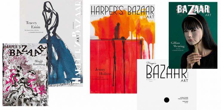 Знаменитые художницы создали свои версии обложек Harper's BAZAAR Art
