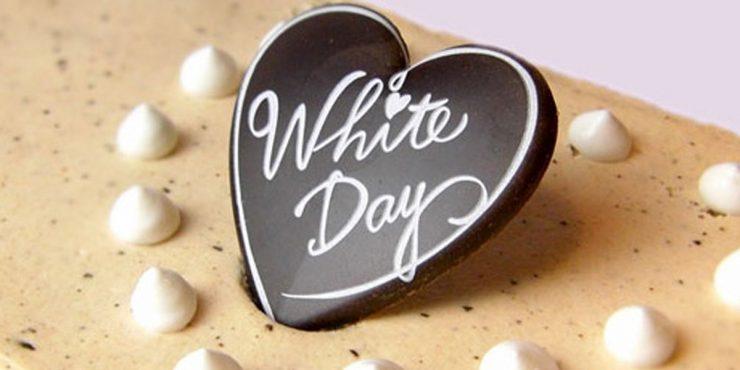 Белый день или главный женский праздник в Азии