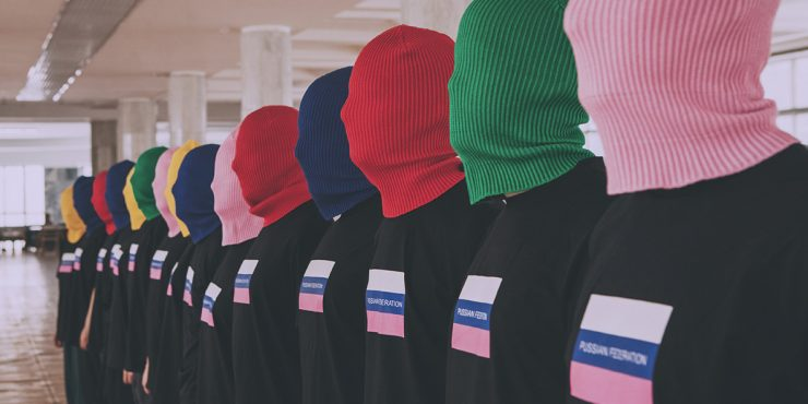 Российская панк-группа Pussy Riot выпустила линию одежды