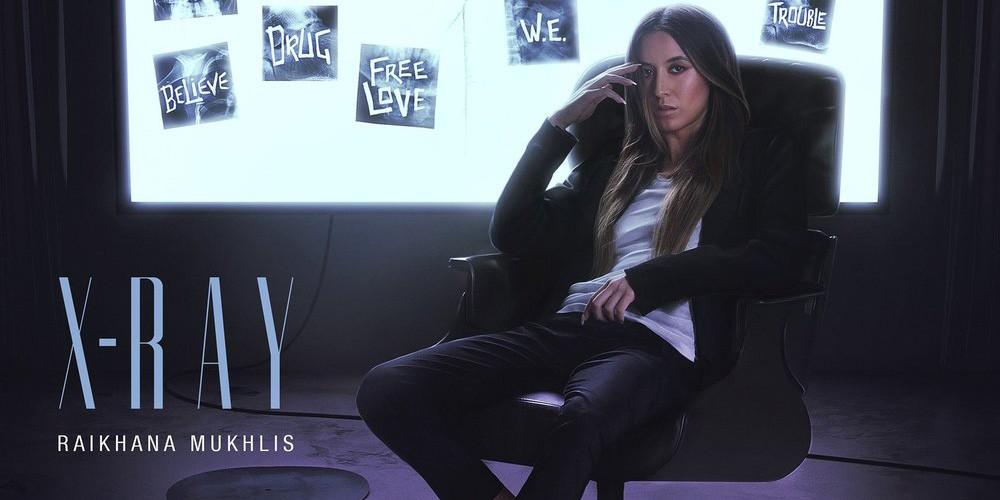 Райхана Мухлис выпустила первый сольный альбом