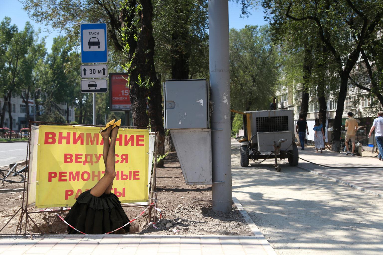 ремонт дорог в Алматы