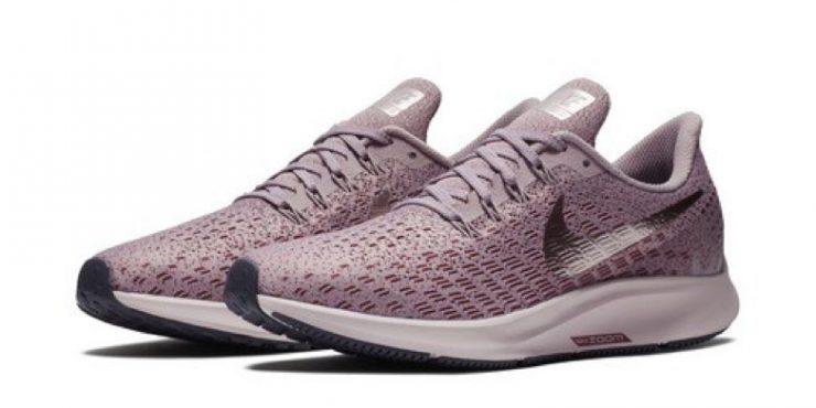 Nike представили обновленную версию кроссовок Air Zoom Pegasus 6f972ef5eb7