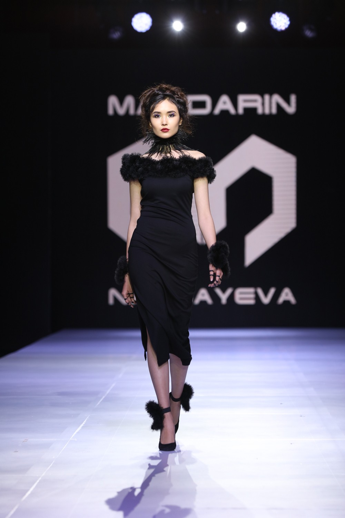 Mandarin Narbayeva