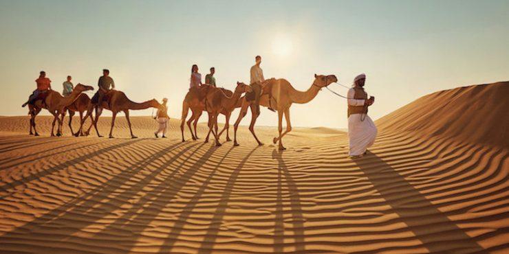 Сердце Эмиратов