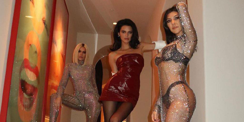 У попы Ким Кардашьян появился конкурент