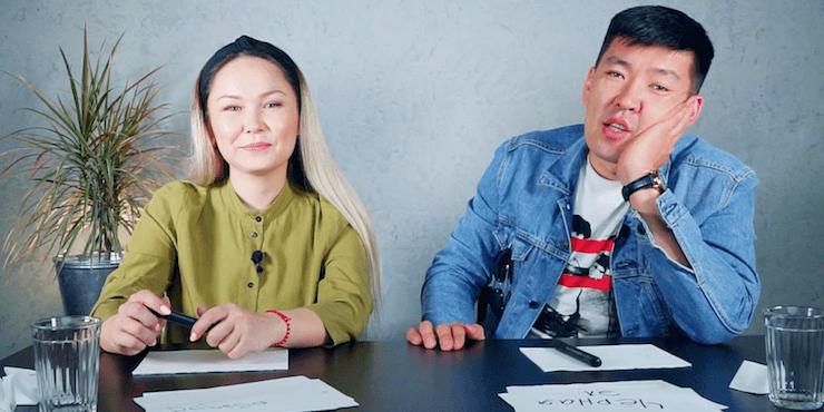 Мейржан Туребаев и Дана Есеева прошли «Тест для влюбленных»