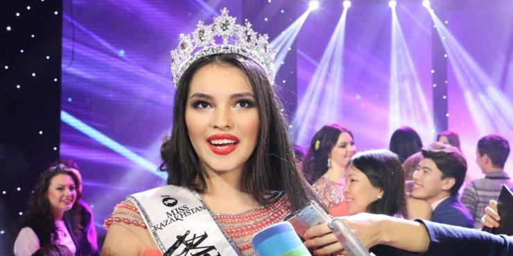 Как выглядели победительницы конкурса «Мисс Казахстан» в разные годы?