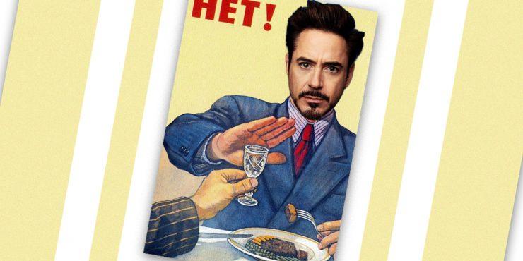 Сухой закон: знаменитости, которые не пьют алкоголь