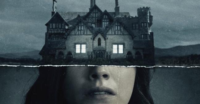 Книги ужасов: 25 самых страшных книг всех времен