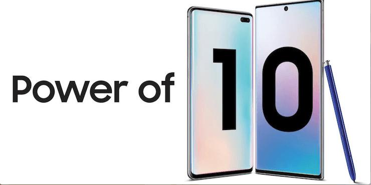 «Power of 10» – Превосходство десяти