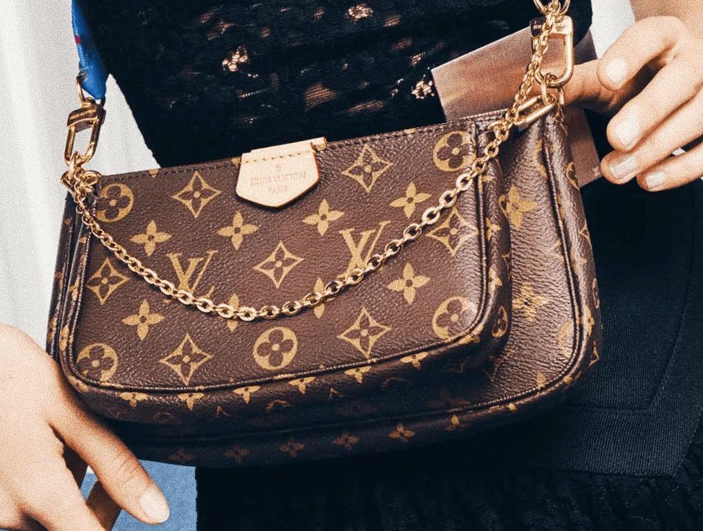 Выбор BAZAAR: сумка Louis Vuitton