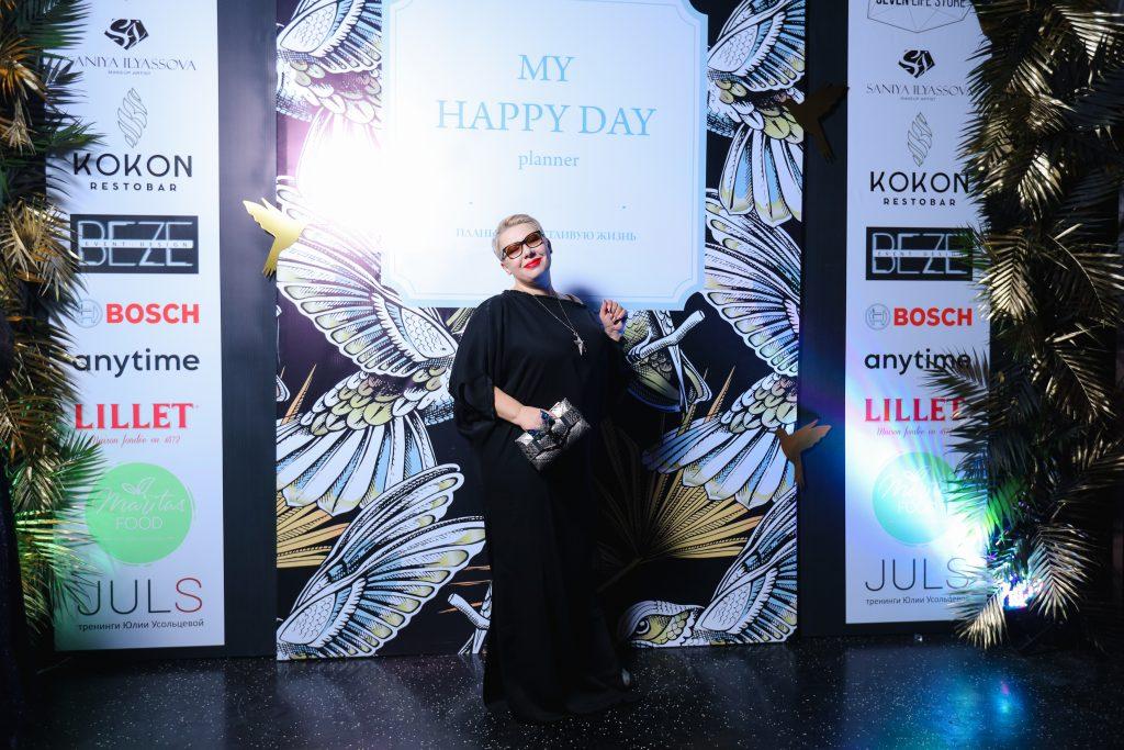 Презентация нового тиража ежедневников My Happy Day Planner