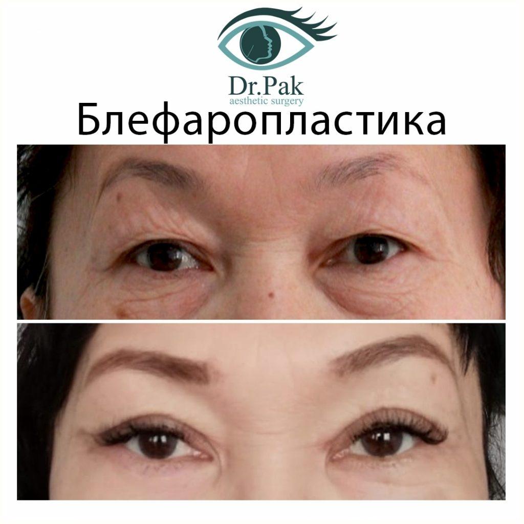 Лучшие пластические хирурги Казахстана
