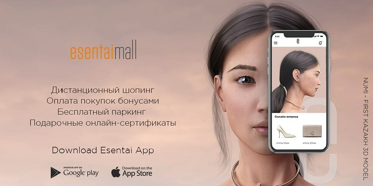 Esentai Mall переходит в диджитал, представляя мобильное приложение Esentai