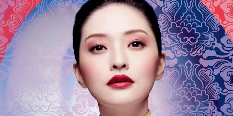 Лучшие бьюти-коллекции, приуроченные к Китайскому Новому году
