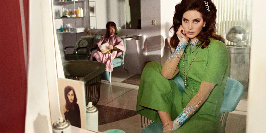 Лана Дель Рей купила платье для «Грэмми» в торговом центре