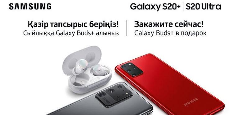 Samsung представляет Galaxy S20 с революционной камерой
