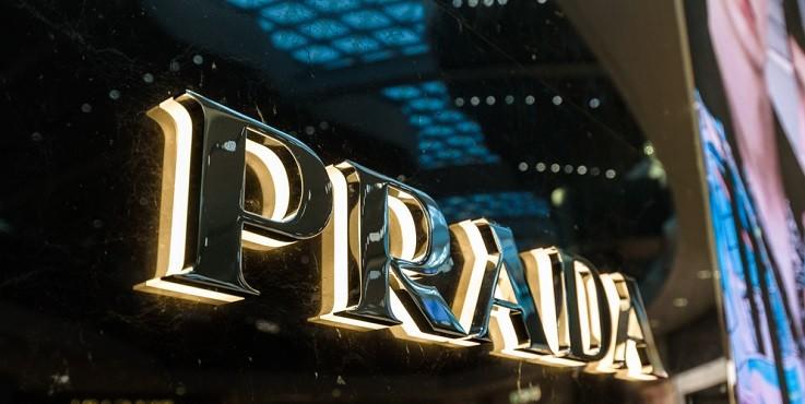 Какую помощь окажет Prada в борьбе с коронавирусом?