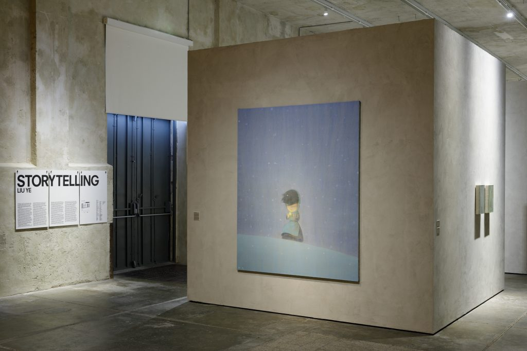 Fondazione Prada вновь откроет свои двери в Милане