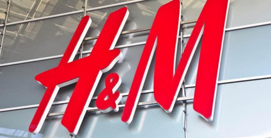 H&M Казахстан