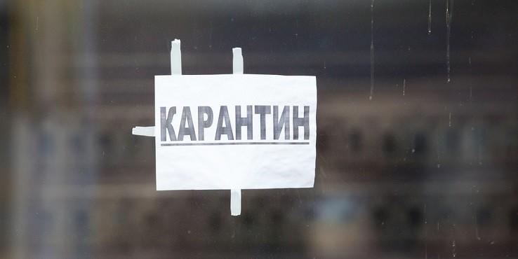 Строгие меры: в Алматинскую область вернулся карантин