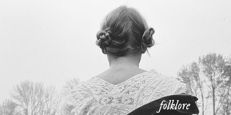 Тейлор Свифт выпустила новый альбом Folklore