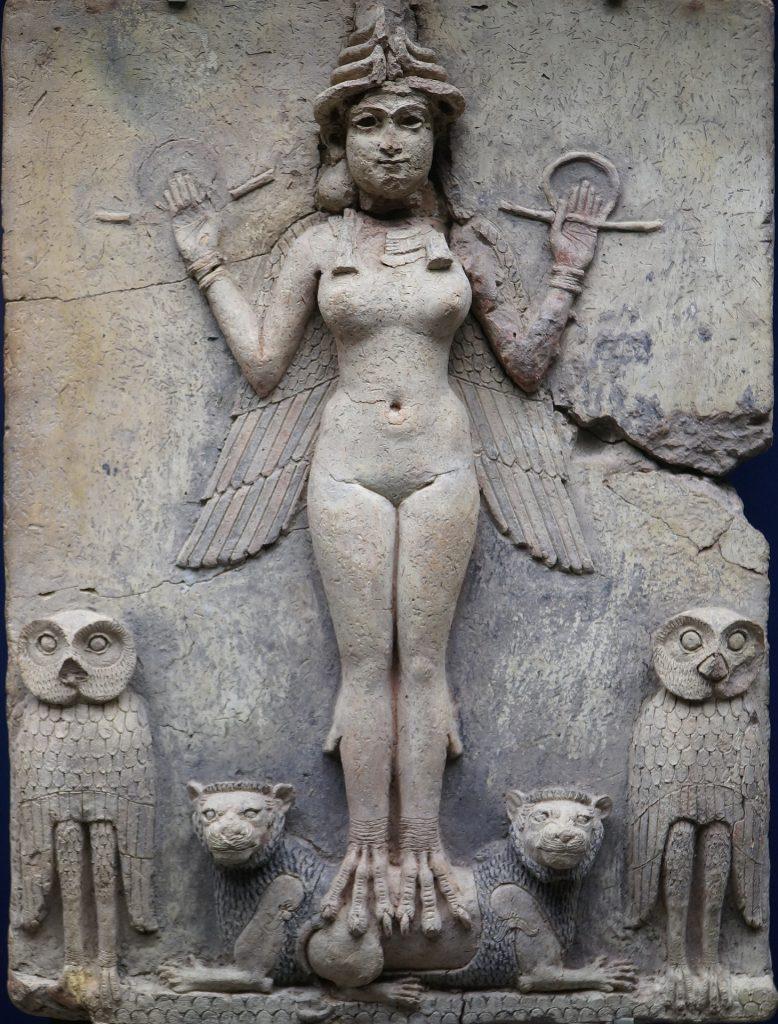 корректирующее белье Вавилон
