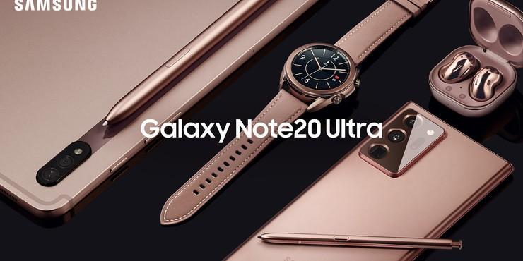 Samsung открыла предзаказ на серию Galaxy Note20 в Казахстане