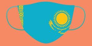 Карантин в Казахстане