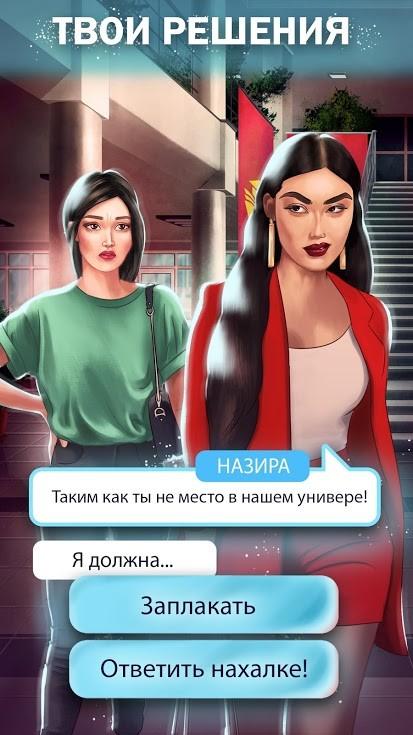 «Залипать» с пользой: 5 мобильных игр, затрагивающих важные проблемы общества