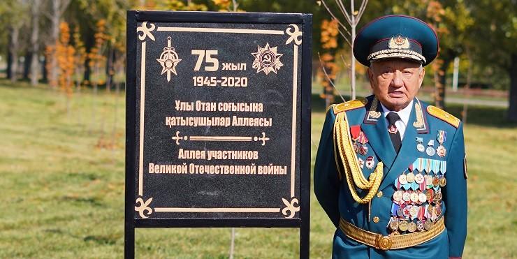 В Казахстане открылась первая Аллея славы участников Великой Отечественной войны