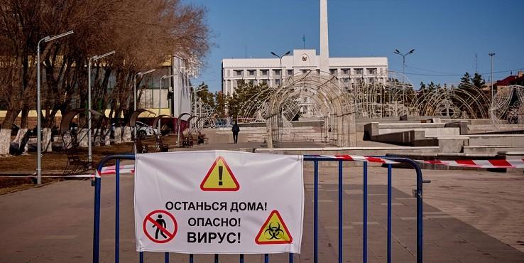 При каком условии будет ужесточение карантина в Алматы?