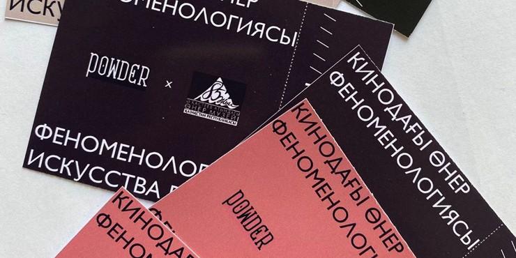 Музей имени Кастеева запускает цикл бесед на тему кино и искусства