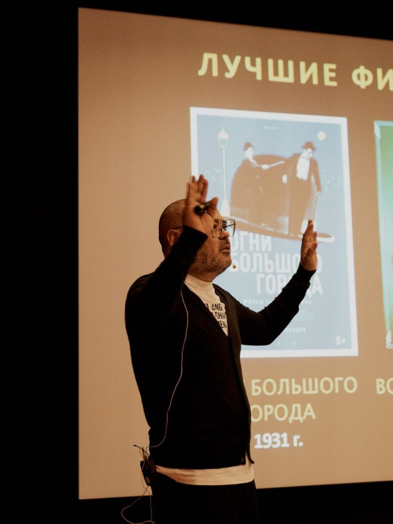 лекция Сакена Жаксыбаева
