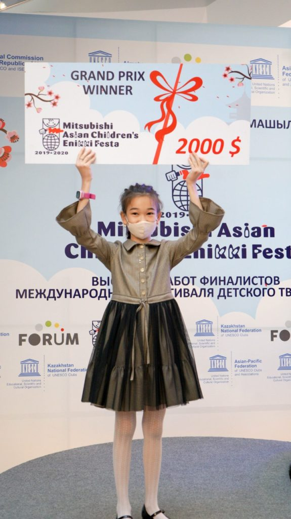 Mitsubishi Asian Children's Enikki Festa