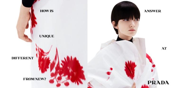Бренд Prada представил новую рекламную кампанию