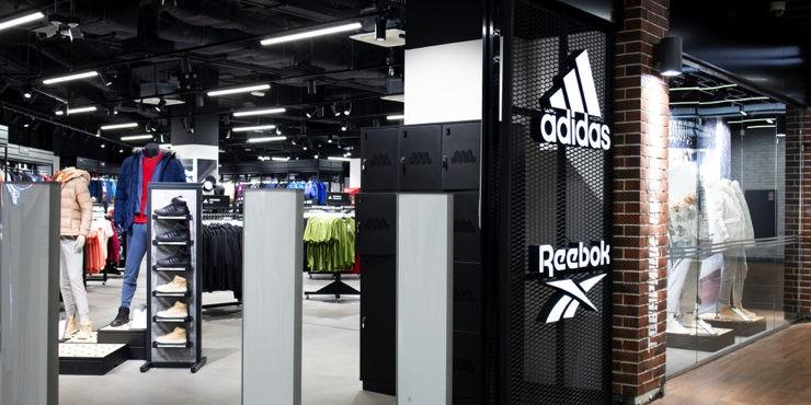 Почему компания Adidas решила продать бренд Reebok?