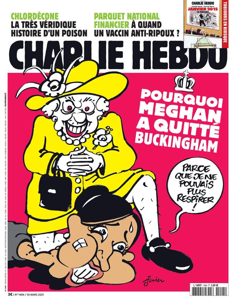 журнал Charlie Hebdo