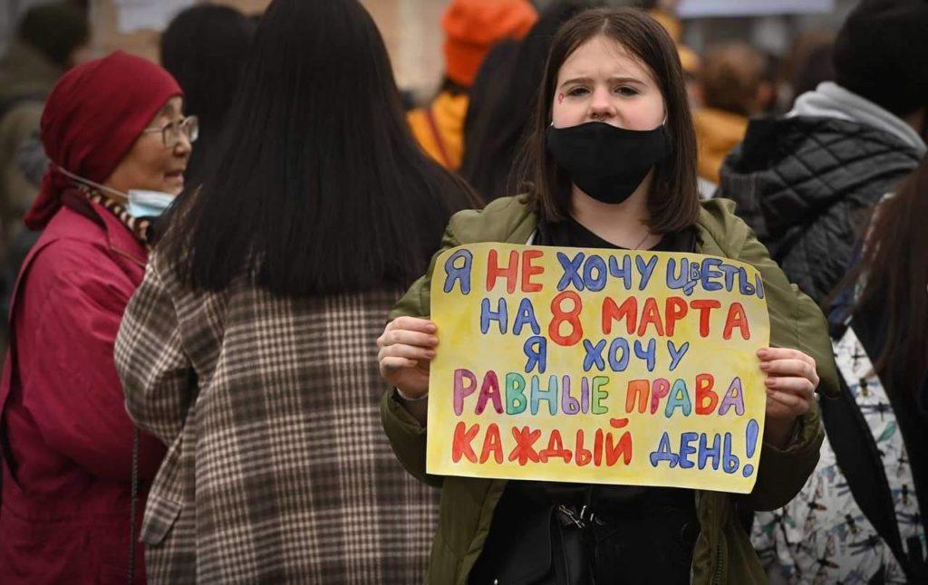 женский марш в Алматы