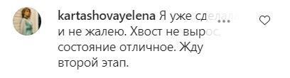 Самочувствие после вакцины против COVID-19: казахстанцы поделились опытом