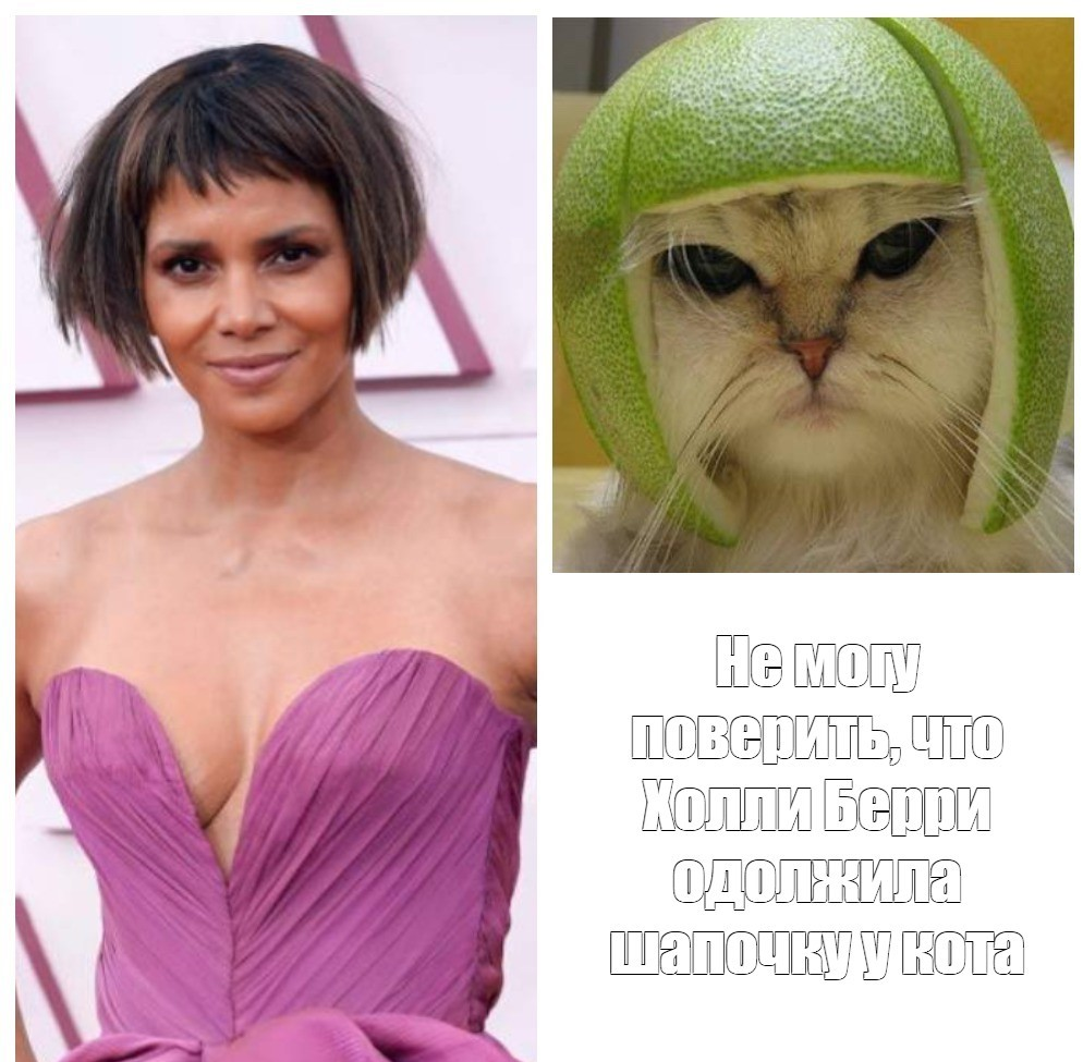 Лучшие мемы про церемонию «Оскар 2021»