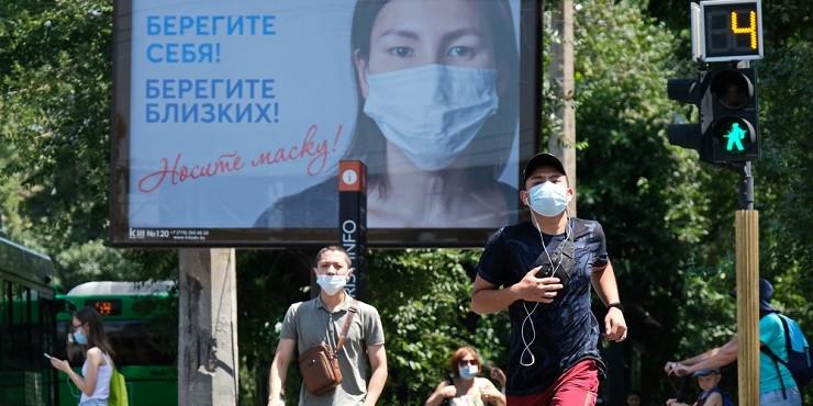 Резкий скачок заболеваемости COVID-19 в Алматы: город закроют?
