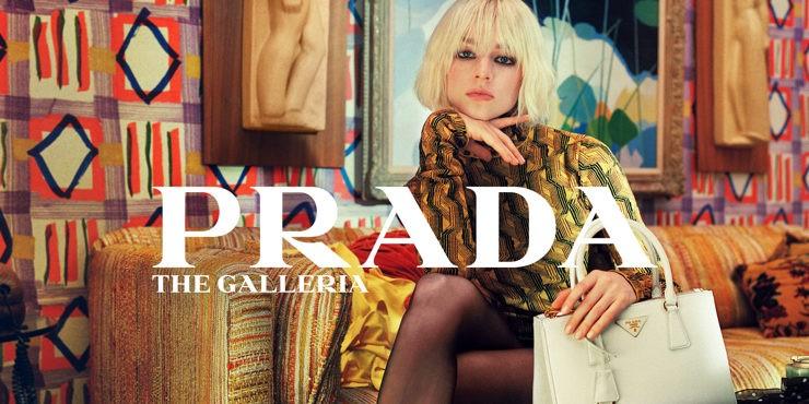 Буйство красок: Хантер Шефер стала лицом нового кампейна Prada