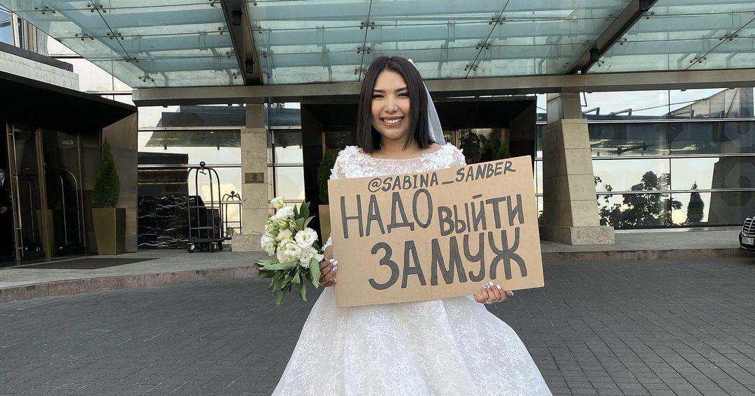 «Надо выйти замуж»: одиночный пикет алматинки удивил пользователей сети