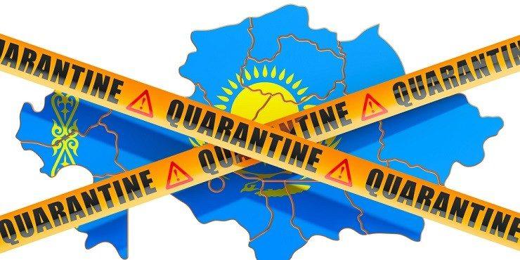 Карантинные ограничения в Казахстане будут ужесточаться