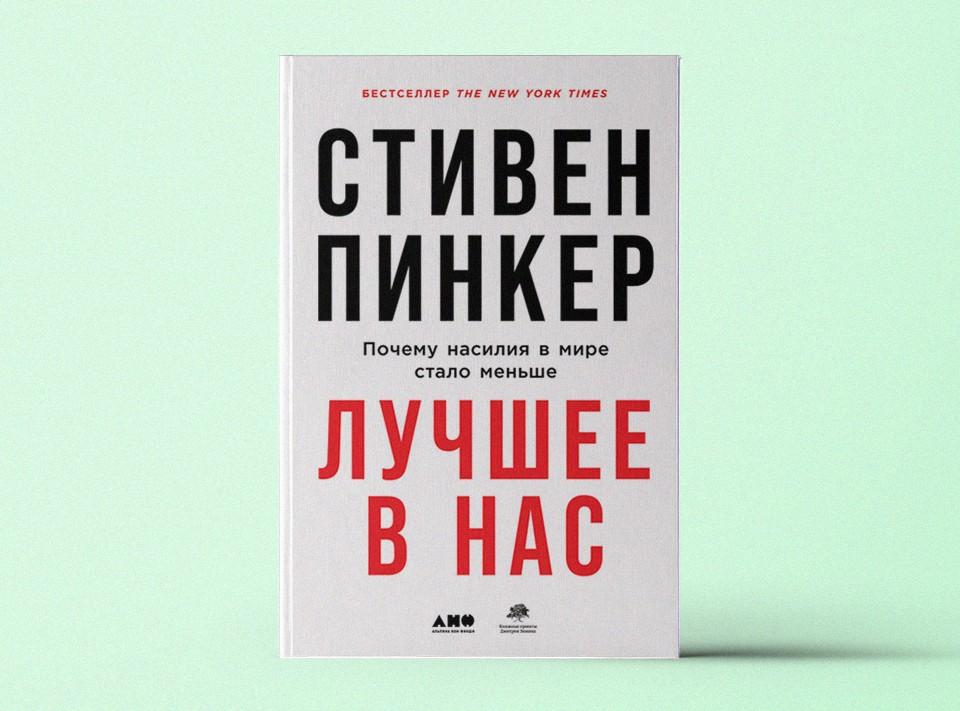 Настольные книги, которые должны появиться у вас дома