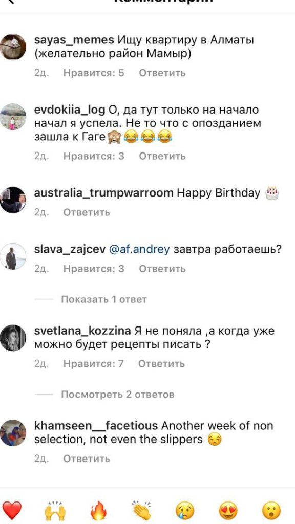 Instagram Канье Уэста атаковали русскоязычные комментаторы
