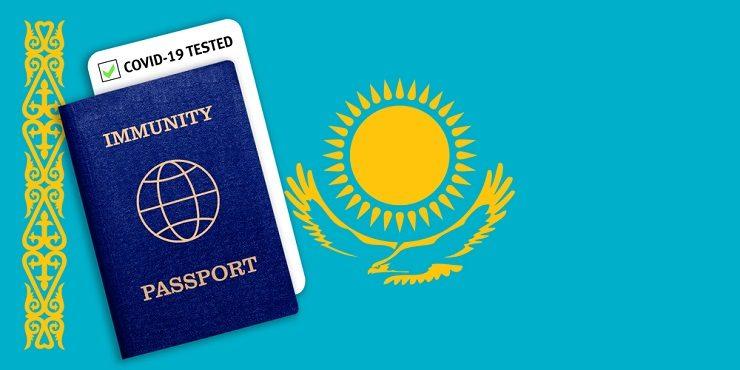 Какая страна ЕС первой признала паспорта вакцинации Казахстана?